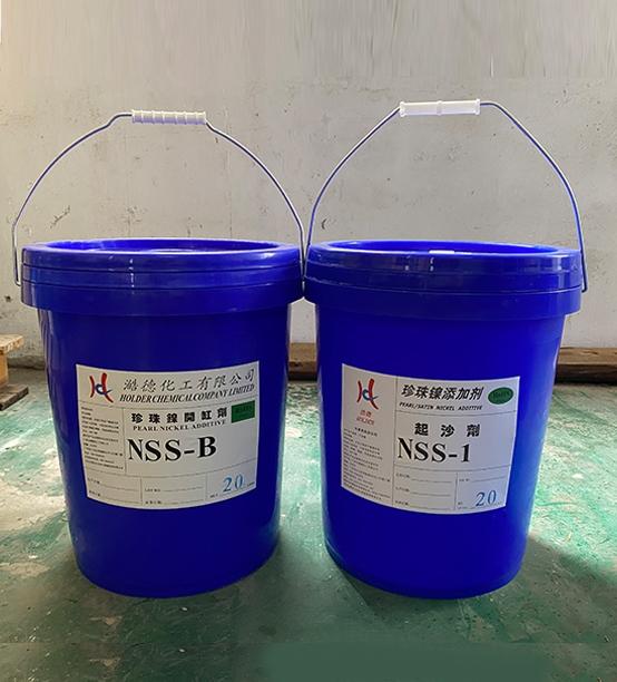 主力新推-珍珠镍添加剂